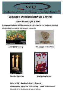 Div. artiesten – 4 maart t/m 6 mei 2018 – Streekziekenhuis Beatrix ~ Winterwijk