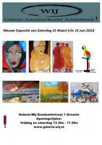 Nieuwe expo in Galerie Wij: 31 maart t/m vrijdag 15 juni 2018 – toegang gratis